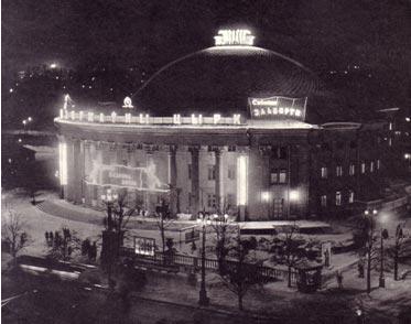 Минский цирк вечером 1966 г