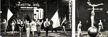 Парад-пролог наших гостей — артистов Венгерского цирка. Акробаты на шаре Шалай.