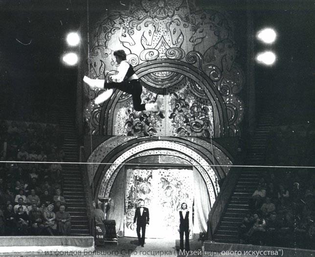 Танцы на проволоке Татьяны Марковой и Владимира Стихановского