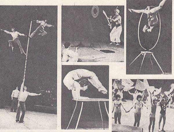 Фрагменты представления цирковой самодеятельности Подмосковья 1983