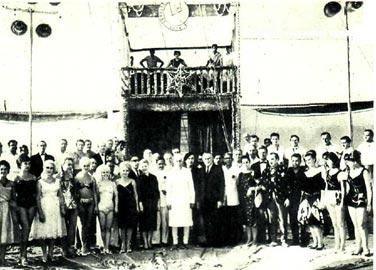 Д. Неру с советскими артистами