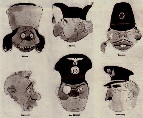 Эскизы масок, выполненные лауреатами Ленинской премии КУКРЫНИКСАМИ