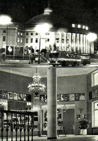 Киевский цирк вечером Фойе второго этажа Фото Ю. ВАЛУЕВА