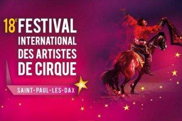 Итоги 18-ого Международного фестиваля циркового искусства в Сен-Поль-ле-Даксе