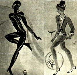 Эскиз костюма для эквилибристки. Эскиз костюма для велофигуристки