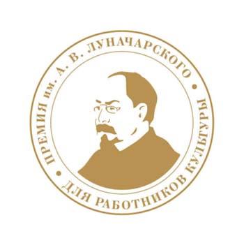 Работник цирка Равиль Золкарнеев — лауарет Премии Луначарского