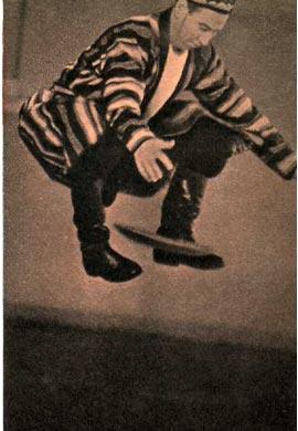 Узбекский  танец  в  исполнении   заслуженного артиста РСФСР С. Цветкова