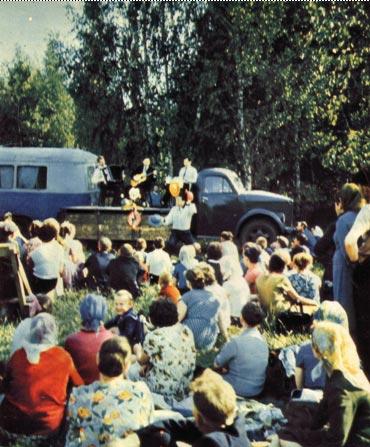 На четвертой странице обложки журнала Советская эстрада и цирк. Август 1968 г. : в село приехали эстрадные артисты