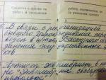 Владимир Данилович Шконда-11.jpg
