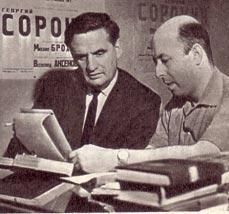 Заслуженный артист РСФСР Г. Сорокин и художник Ю. Могилевский обсуждают эскиз плаката