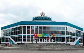 Всероссийский фестиваль-конкурс циркового искусства «Под сводом старого шатра»