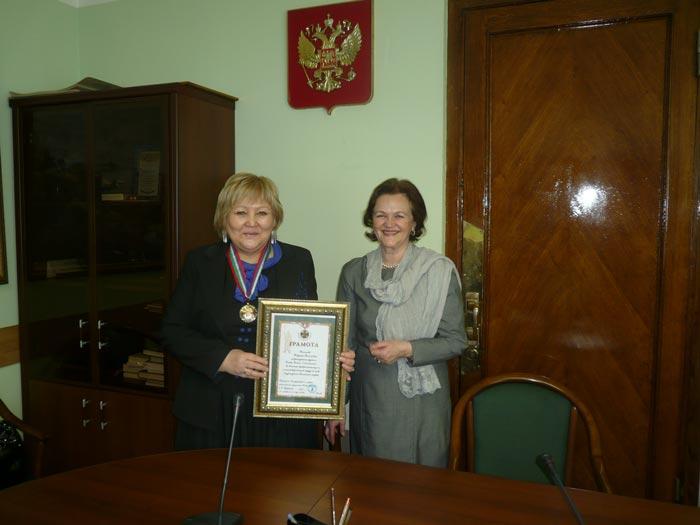 Ф.Р. Халилова награждена орденом «Слава России»