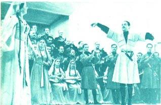 Государственный ансамбль песни и танца Грузии