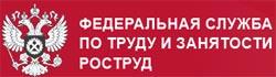 О соблюдении трудового законодательства в ФКП «Росгосцирк»