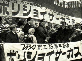 Торжественная встреча в порту Иокогама