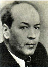 Георгий Иович Венадзе