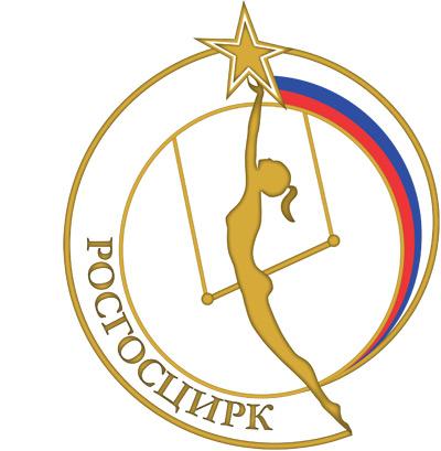 Гильдия артистов циркового искусства и Росгосцирк проведут  конференцию