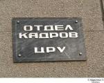 247_idioteka_66042.jpg