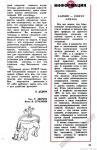 YuT1972-09s25.jpg