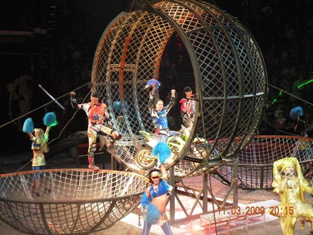 всемирный фестиваль циркового искусства на поклонной горе: