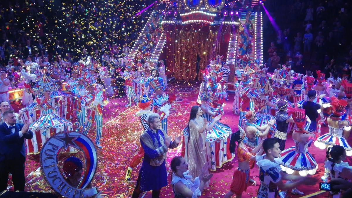 Юбилейное гала-шоу: Государственному цирку 100-лет!