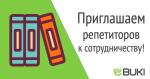 htmlimage.png