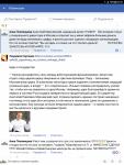 Screenshot_20181221-200301.png