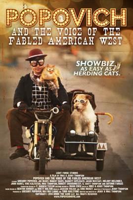 """Премьера нового фильма режиссёров Майка и Джерри Томпсонов: """"POPOVICH and fabled voice of American West"""" -"""