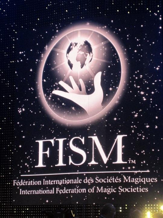 26-ой чемпионат мира по фокусам ФИСМ-2015