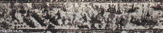 Фрагменты рельефа каменной усыпальницы периода династии Хань
