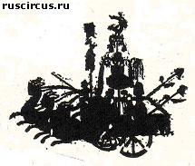 Эквилибрист на колеснице