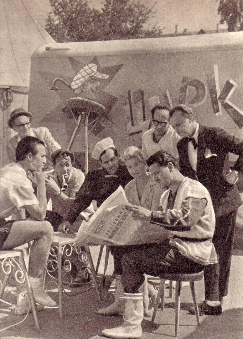 Репетиция прервана Велик интерес к проекту программы Коммунистической партии Советского Союза