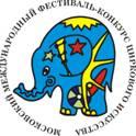 3 сентября в 17:00 в цирке Никулина пройдет пресс-конференция, посвященная открытию 14-ого Московского Международного Молодежного Фестиваля-конкурса циркового искусства».