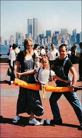 Нью-Йорк. 1998 год