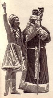 Гринъе (музыкальные эксцентрики)