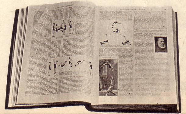 Издание энциклопедии цирка
