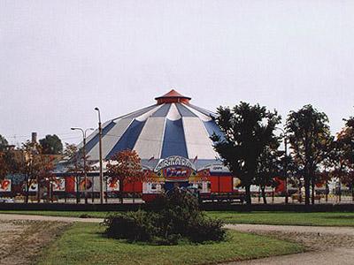 Фестиваль в Автово