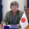 Микио Ошимо