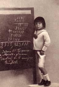 Володя Зубрицкий 1912 год
