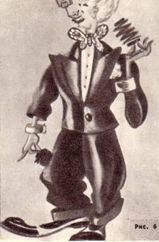 Пусть  здравствует на  манеже  традиционный клоун