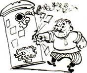 Рисунки А. Елисеева и М. Скобелева