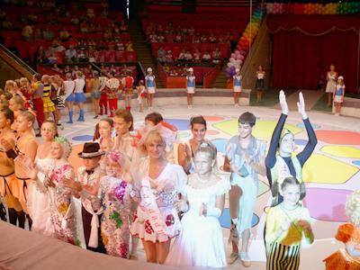 Цирковой Олимп 2010