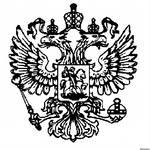 Логотип Министерства культуры
