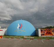 Цирк шапито в Братеево