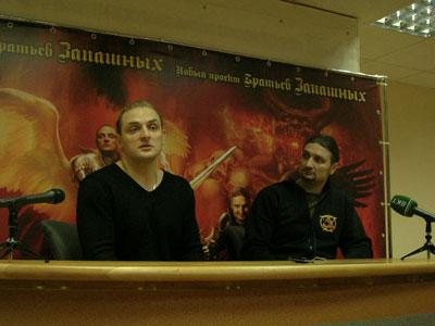 Пресс-конференция цирка Братьев Запашных в Лужниках. Камелот-2
