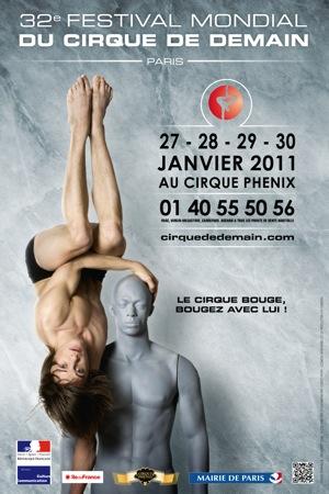 """32 Международный цирковой фестиваль """"Цирк завтрашнего дня"""" в Париже"""