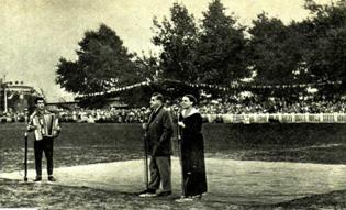 Выступление на стадионе гор. Белгорода