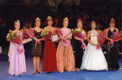 «Принцесса российского цирка»