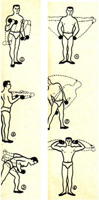 Иллюстрация к упражнениям 1-6