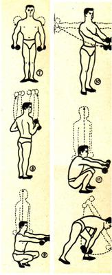 Иллюстрация к упражнениям 7-12